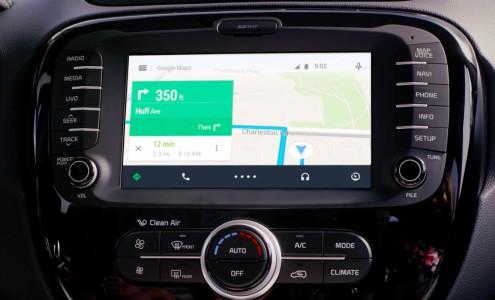 Veturat në Brazil së shpejti me sistemin Android Auto