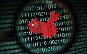 Siguria në ueb faqet kineze shumë e dobët