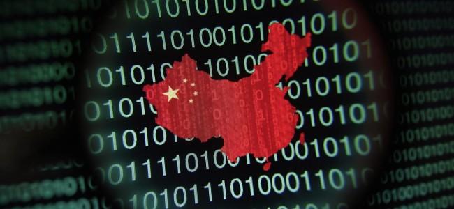 uebfaqet kineze
